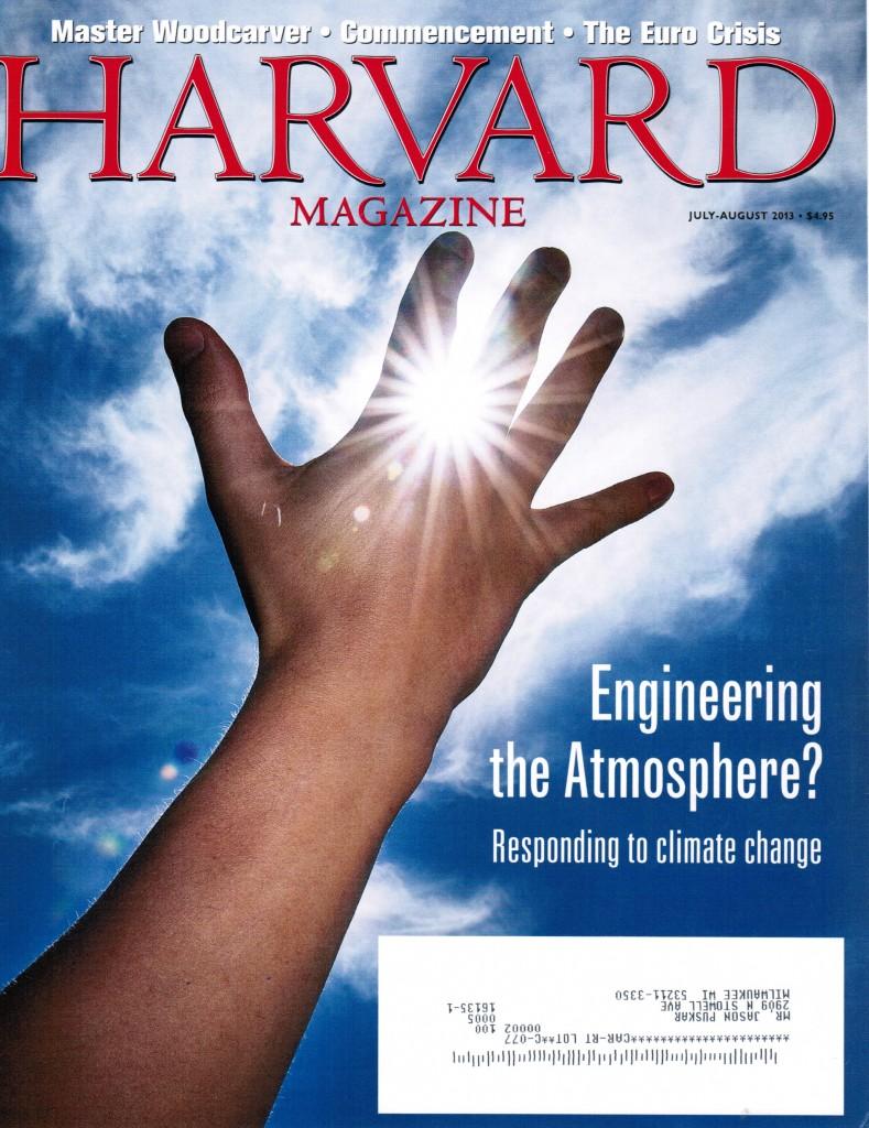 Engineering the Atmosphere